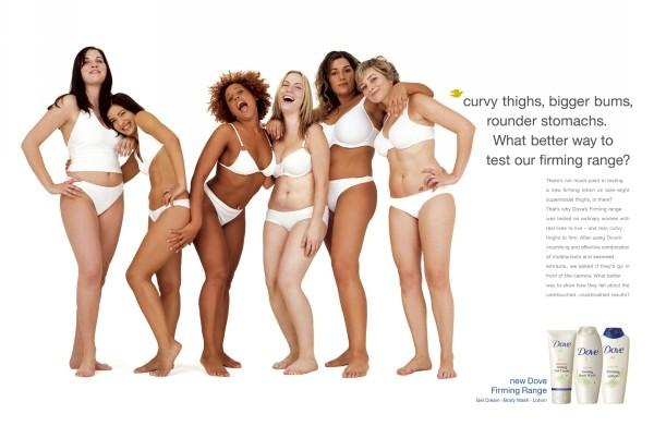 dove-skin-firming-range-bigger-bums-small-36914